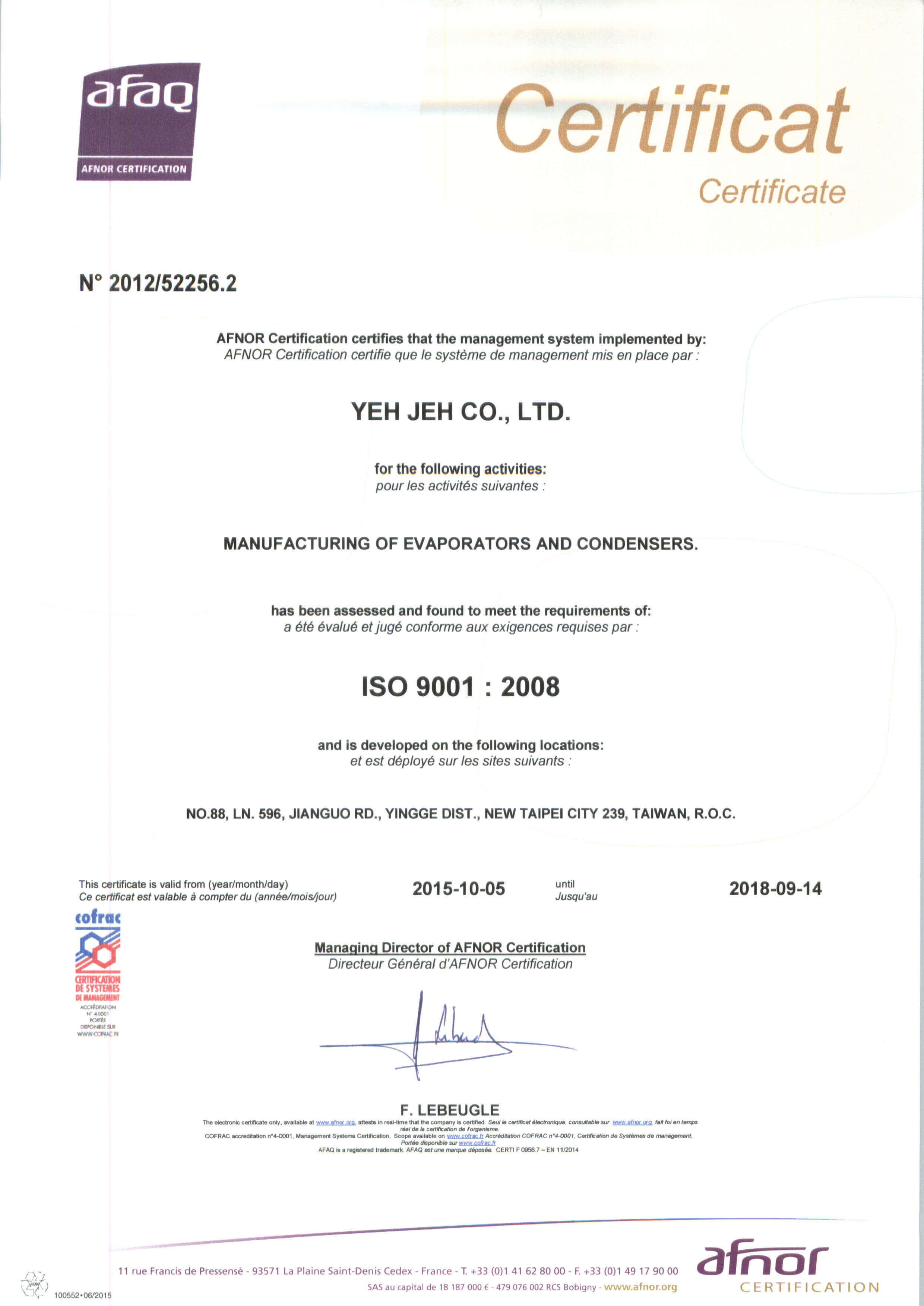 yehjeh iso9001 certified